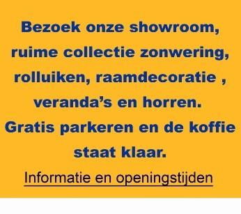 Showroom Markant Zonwering Den Bosch